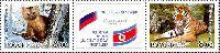 Совместный выпуск Россия-Cеверная Корея, Фауна, 2м + купон в сцепке; 8.0 руб x 2