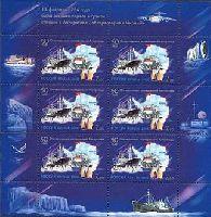 Исследования Антарктиды, М/Л из 6м; 7.0 руб х 6