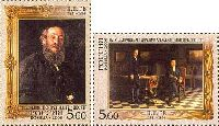 Живопись, 175 лет Н.Ге, 2м; 5.60 руб x 2