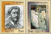 Живопись, 150 лет М.Врубелю, 2м; 5.60 руб x 2