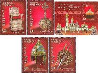 Сокровища музеев московского Кремля, 4м + блок; 5.0 руб х 4, 15.0 руб