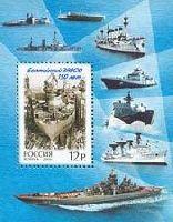 150 лет Балтийскому заводу, блок; 12.0 руб