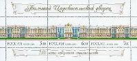 Большой Царскосельский дворец, М/Л из 3м; 5.0, 6.0, 7.0 руб