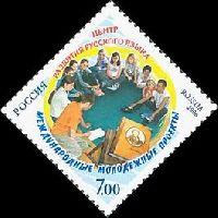 Центр развития русского языка, 1м; 7.0 руб