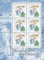 Почта Деда Мороза, М/Л из 6м; 7.0 руб x 6