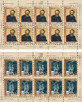 Живопись, 175 лет И.Шишкину, 2 М/Л из 10 серий