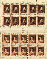 Живопись, 225 лет О.Кипренскому, 2 М/Л из 10 серий