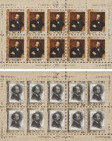 Живопись, 175 лет П.Чистякову, 2 М/Л из 10 серий