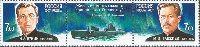 Герои-подводники, 2м + купон в сцепке; 7.0 руб x 2