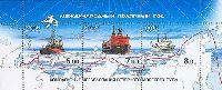 Международный полярный год, блок из 3м; 6.0, 7.0, 8.0 руб
