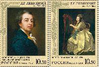 Живопись, 275 лет Д.Левицкому, 2м; 10.50 руб x 2