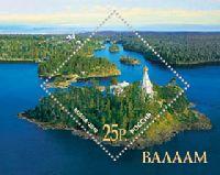 История и культура России, Валаам, блок; 25.0 руб