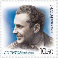 Второй космонавт Г.Титов, 1м; 10.50 руб