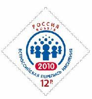 Перепись населения России, самоклейкa, 1м; 12.0 руб