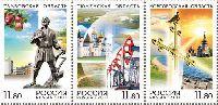 Регионы России, 3м; 11.80 руб x 3