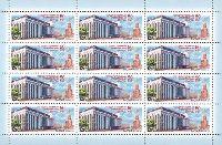 Государственный Кремлёвский Дворец, М/Л из 12м; 12.0 руб x 12