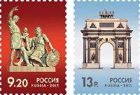 Стандарты, Монументы в Москве, 2м; 9.20, 13.0 руб