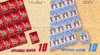 Стандарты, Монументы в Москве, 2 буклета из 10м; 9.20, 13.0 руб х 10