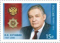 Кавалер ордена «За заслуги перед Отечеством» О.Е. Кутафин, 1м; 15.0 руб