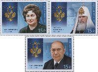 Кавалеры ордена Святого апостола Андрея Первозванного, 3м; 15.0 руб х 3