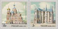 Совместный выпуск Россия-Испания, Архитектура, 2м в сцепке; 13.0 руб x 2
