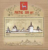 1150-летие Ростова Великого, блок; 30.0 руб