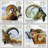 Фауна России, Дикие козлы и бараны, 4м в квартблоке; 15.0 руб х 4