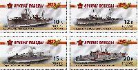 Оружие Победы 1941-1945, 4м, 10.0, 12.0, 15.0, 20.0 руб
