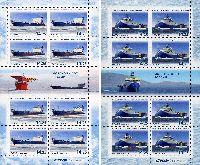 Морской флот России, 2 М/Л из 8 серий и купона