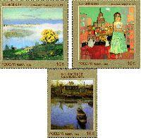 Современное искусство России, 3м; 15.0 руб х 3