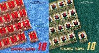 Стандарты, гербы Александрова и Казани, 2 буклета из 10м, 10.0, 14.25 руб х 10