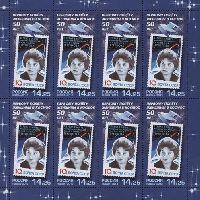 50 лет полета В.Терешковой космос, М/Л из 8м; 14.25 руб x 8