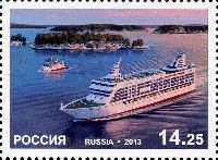 Совместный выпуск Россия-Аландские острова, Пассажирские паромы, 1м; 14.25 руб