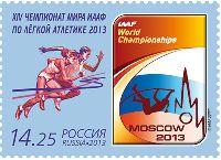 Чемпионат мира по лёгкой атлетике, Москва'13, 1м; 14.25 руб