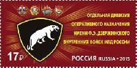 Дивизия оперативного назначения, 1м; 17.0 руб
