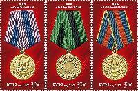 Медали Великой Отечественной войны, 3м; 30.0 руб х 3