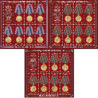 Медали Великой Отечественной войны, 3 М/Л из 7 серий и купона