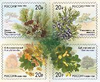 Флора России, Аллеи, самоклейки, 4м в квартблоке; 20.0 руб х 4