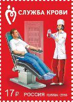 Служба крови, 1м; 17.0 руб