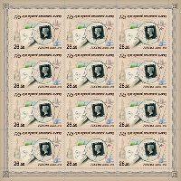 175 лет первой почтовой марки, М/Л из 12м; 26.50 руб х 12