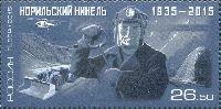 """Горно-металлургическая компания """"Норильский никель"""", 1м; 26.50 руб"""