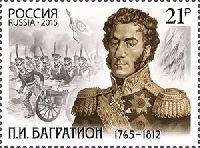 Герой Отечественной войны 1812 П.И. Багратион, 1м; 21.0 руб