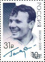 Надпечатка нового номинала на № 727 (Первый космонавт Ю.Гагарин), 1м; 31.0 руб