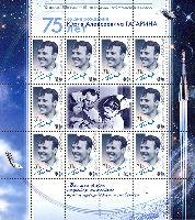 Надпечатка нового номинала на № 728 (Первый космонавт Ю.Гагарин), М/Л из 10м и купона; 31.0 руб x 10