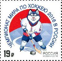 Чемпионат мира по хоккею, Россия'2016, 1м; 19.0 руб