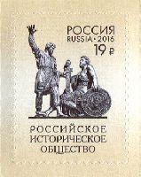 Стандарт, Российское историческое общество, самоклейка, 1м; 19.0 руб