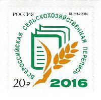Всероссийская сельскохозяйственная перепись, самоклейка, 1м; 20.0 руб