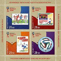Чемпионат Мира по футболу, Россия'18, блок из 4м; 21.50 руб х 4