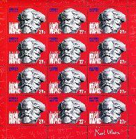 200 лет Карлу Марксу, М/Л из 12м; 27.0 руб х 12
