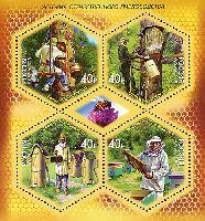 Пчеловодство, блок из 4м; 40.0 руб х 4